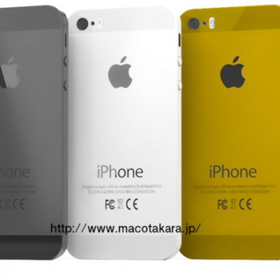 iPhone-5s-5c-gold.png