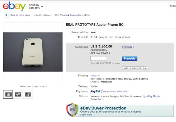 iphone5C ebay
