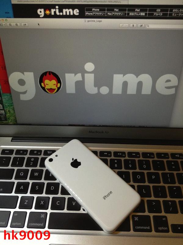 廉価版モデル「iPhone 5c」