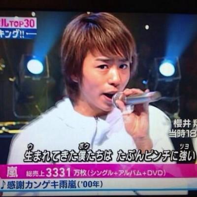 sakurai-sho.jpg