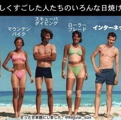 summer-sun-tan.jpg