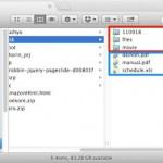 xtra-finder-folder-file.jpg