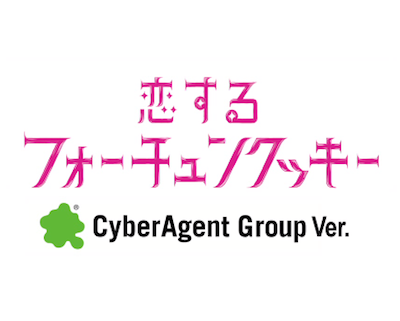 cyber-agent-movie.png