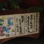 endo-shokudo-2.jpg