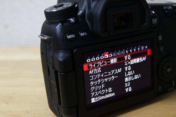 EOS 70D ライブビュー