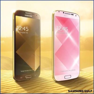gold-samsung-galaxy-s4.jpg
