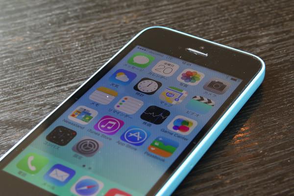 iPhone-5c-docomo-blue-sample-11.jpg