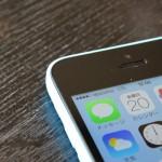 iPhone-5c-docomo-blue-sample-2.jpg