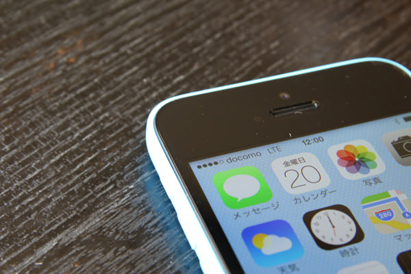 IPhone 5c docomo blue model