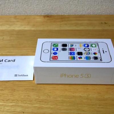iPhone5s-gold-64gb-2.jpg