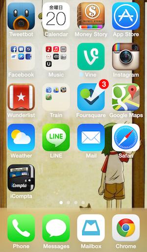 iOS 7 フォントの太字