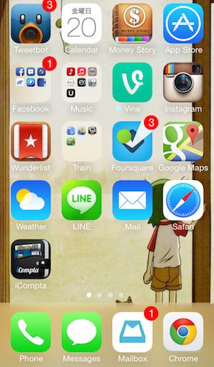 iOS 7 フォントの太さ