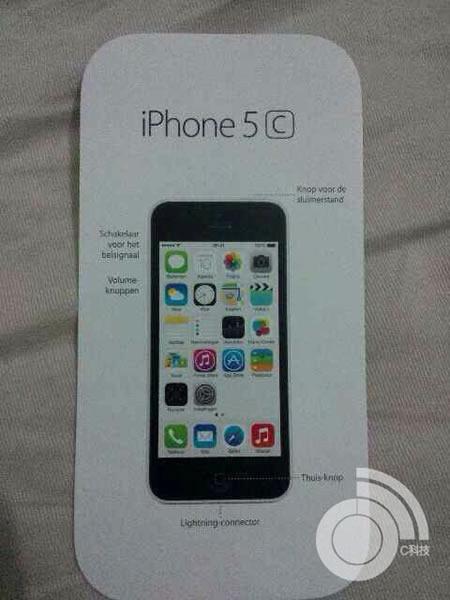 IphoniPhone 5cのクイックスタートガイド