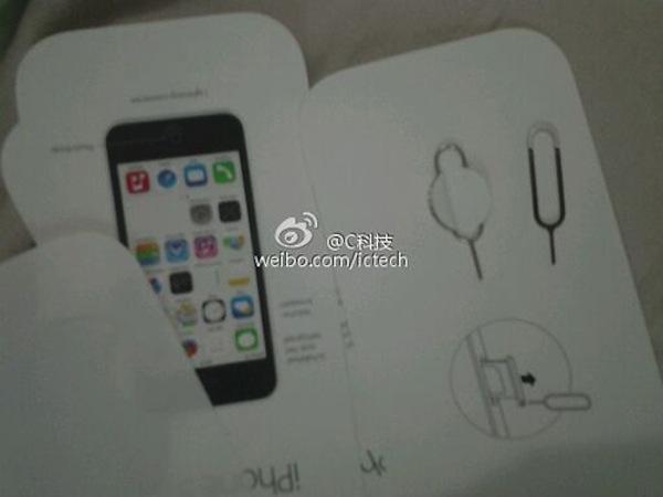 iphone5c-package-1.jpg