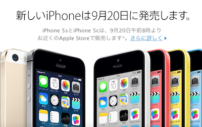 iphone5s-5c-sep20.png