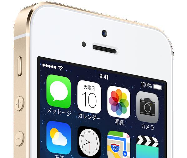 iPhone 5s 各キャリア予約実施せず