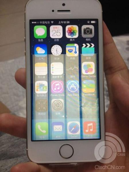 iphone5s-gold-display-bug-1.jpg