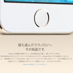 iphone5s-official-apple-page-3.png