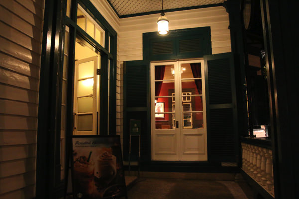 スターバックス・コーヒー神戸北野異人館店
