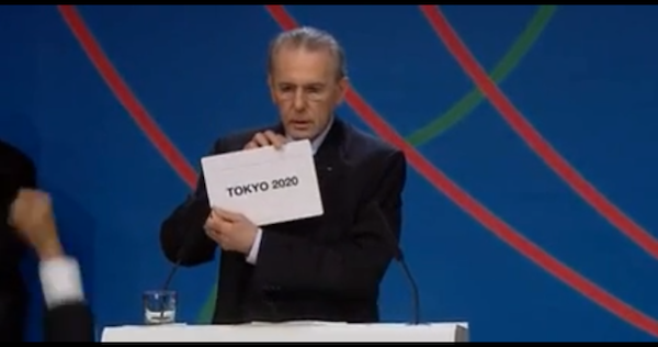 tokyo-olympic2020.png