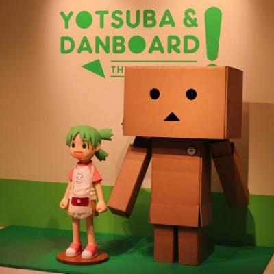 yotsubato-danbo-1.jpg