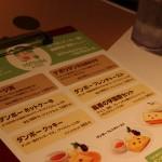 yotsubato-danbo-4.jpg