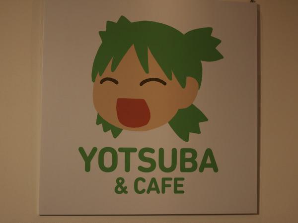 yotsubato-danbo-7.jpg