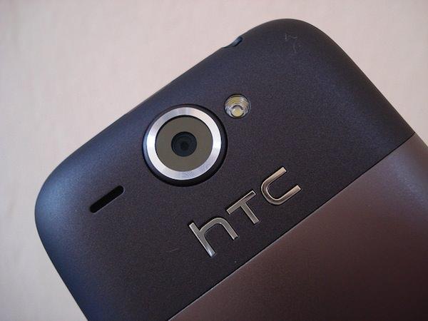 HTC-wildfire.jpg