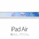 apple-ipad-air.png