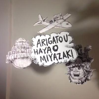 arigato-miyazaki.png