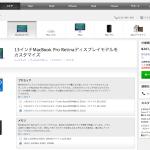 buying-macbook-pro-retina-1.png