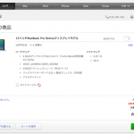 buying-macbook-pro-retina-2.png