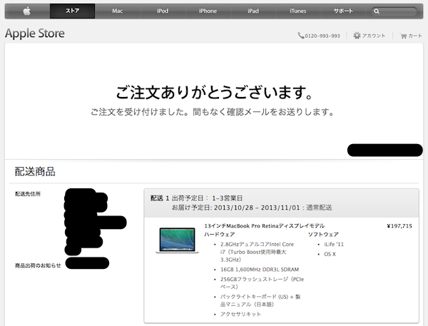 Buying macbook pro retina 3