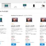 buying-macbook-pro-retina-4.png
