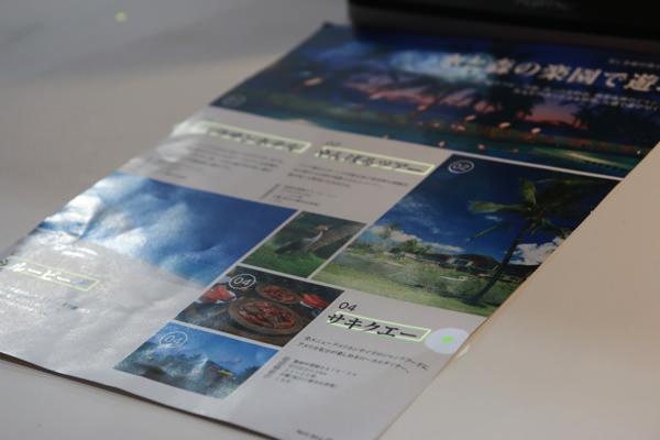 Ceatec2013 富士通(Fujitsu)