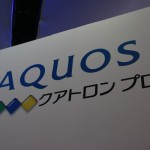 ceatec2013-sharp-4.jpg