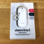 cheero-grip2-1.jpg