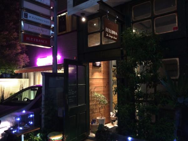 FELLOWS(表参道・ハンバーガー屋)