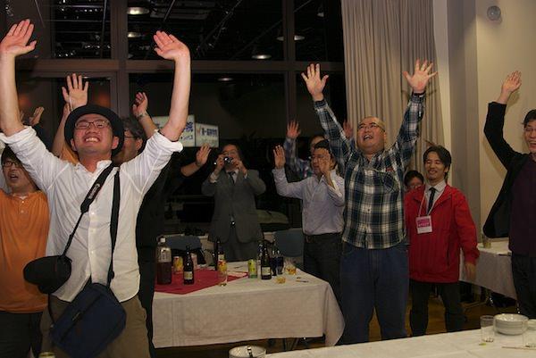 happy-people-banzai.jpg