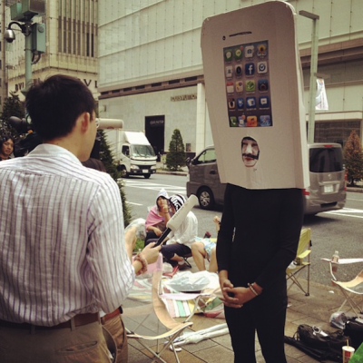 iPhone-5-Japan.png