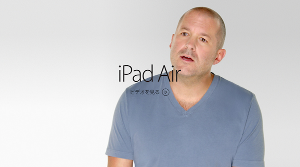 ipad-air-apple-video.png