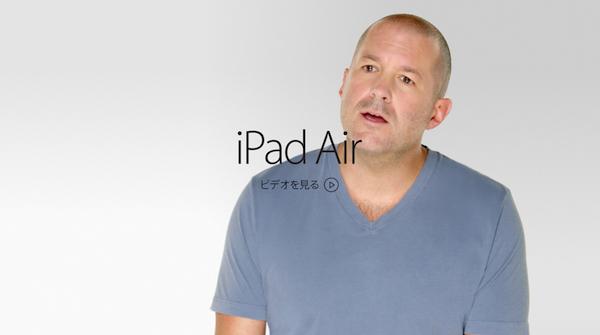 iPad Air公式ビデオ