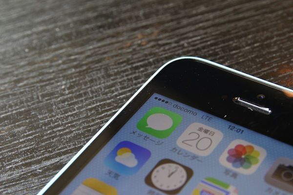 iPhone5c blue docomo