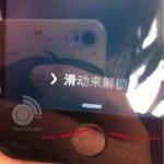 iphone5s-ring.jpg