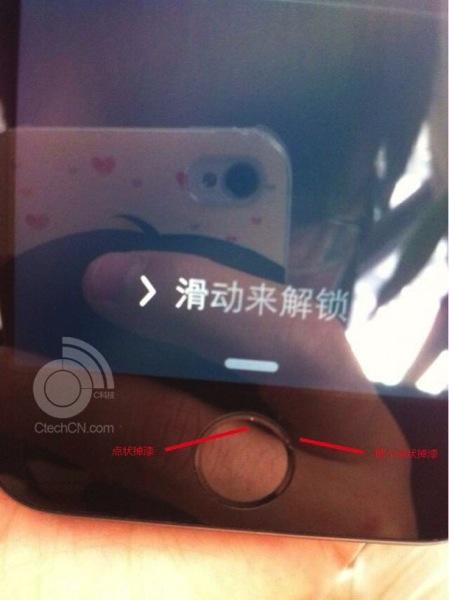 iPhone 5sのスペースグレイモデル