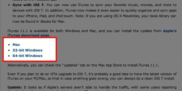 iTunes 11.1 ダウンロードリンク