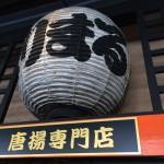 karuizawa-2013-autumn-1.jpg