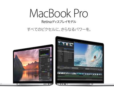 macbookrpo-13.png