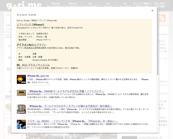 new-search-box-result.png