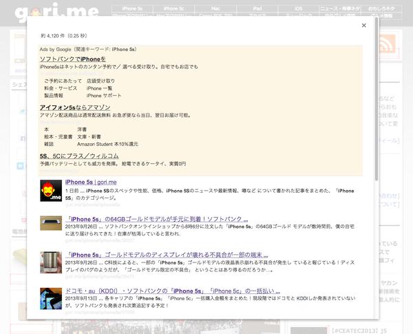New search box result